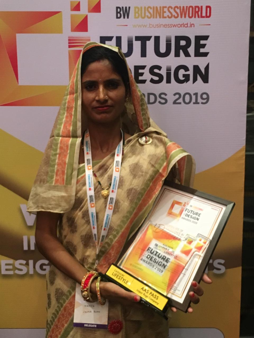 cepc award banner