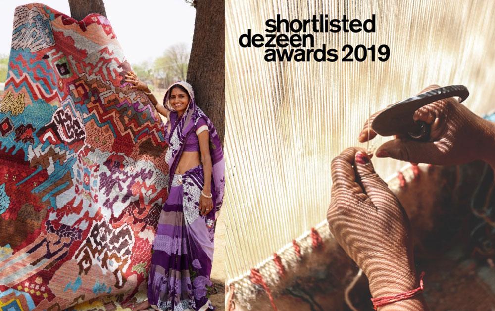dezeen-awards2019