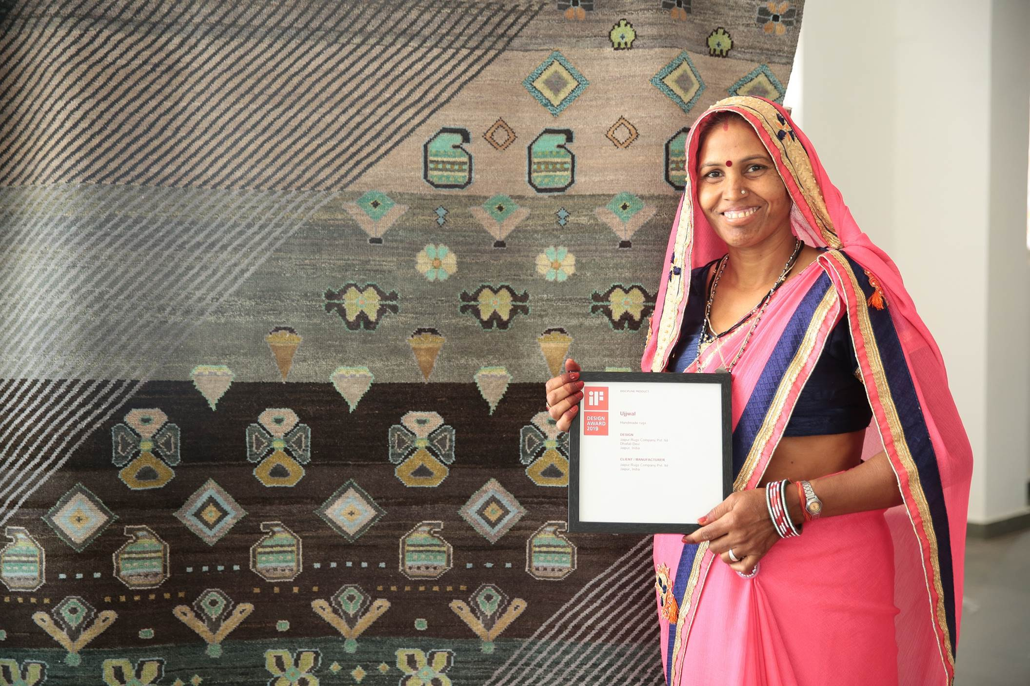 IF award